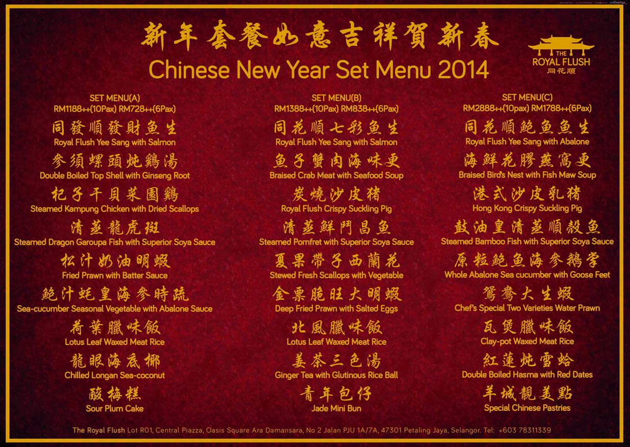 Chinese New Year Set Menu 2014 @ The Royal Flush, Oasis Square, Ara Damansara