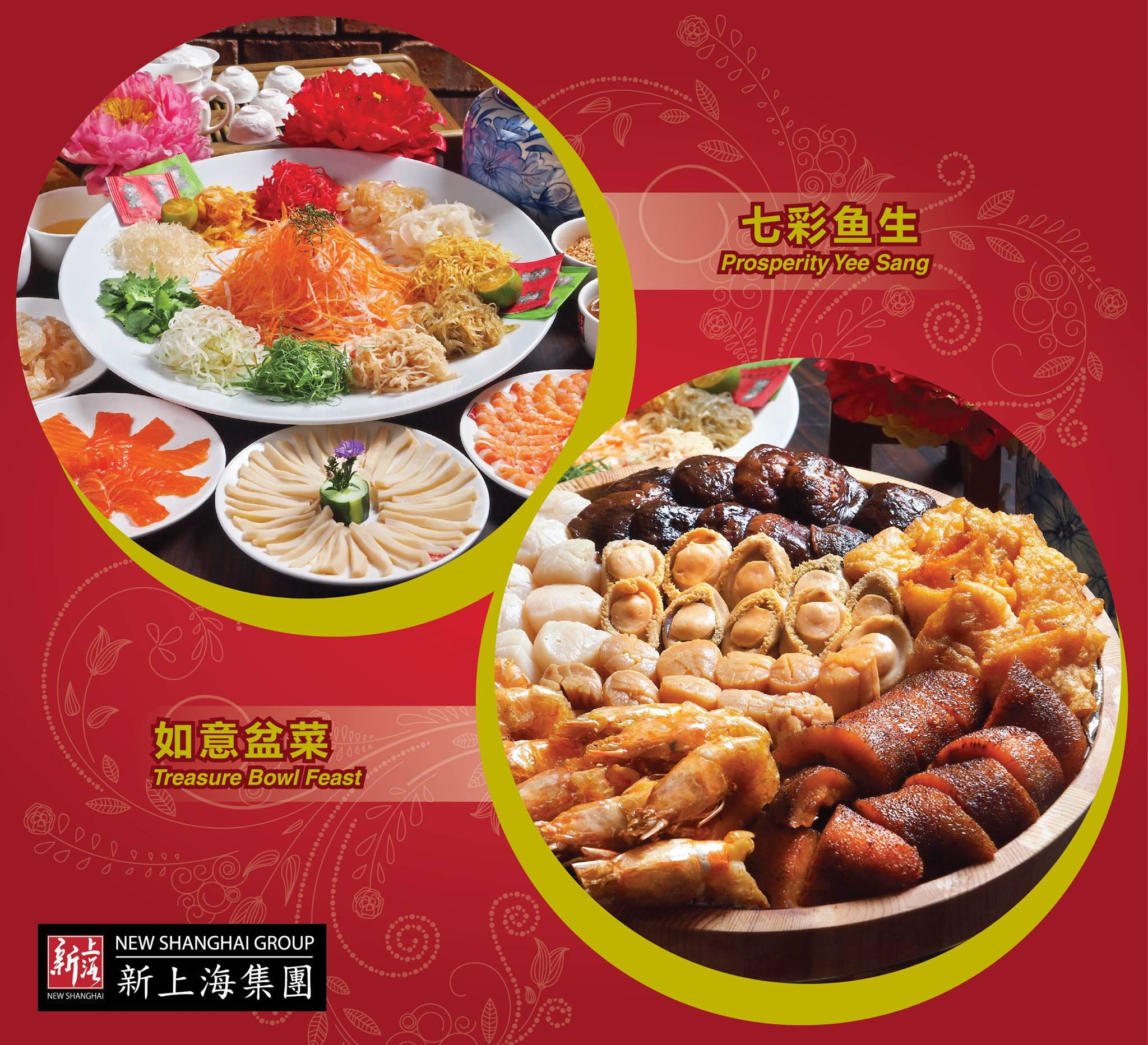 Chinese New Year Special @ New ShangHai