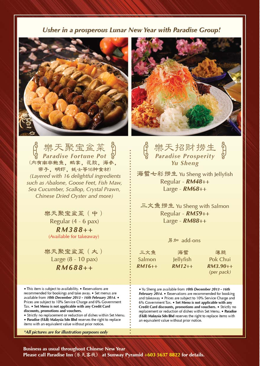 Chinese New Year 2014 Promotion @ Paradise Inn