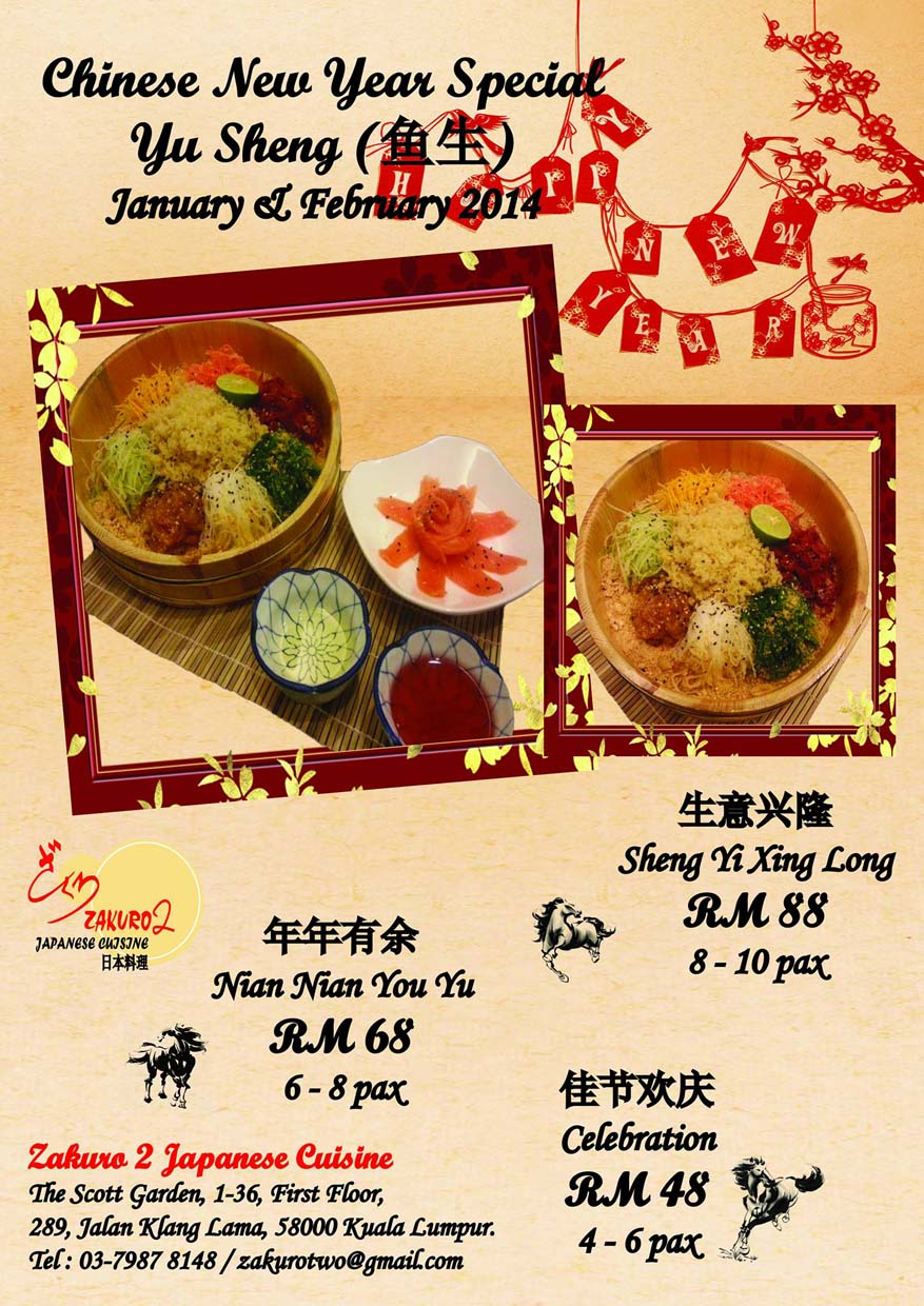 Chinese New Year Special Yu Sheng @ Zakuro Two Japanese Restaurant