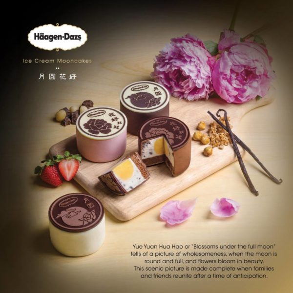 Exquisite Moments of Togetherness with Haagen-Dazs Ice Cream Mooncake