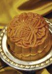 the emperor dorsett grand subang mooncake 2014 malaysia egg yolk