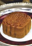 the emperor dorsett grand subang mooncake 2014 malaysia lotus paste