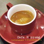 cafe hopping malaysia pacific coffee november 2014