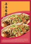 myelephant chinese new year 2015 fish promo