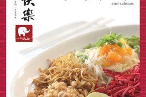 Chinese New Year 2015 Yee Sang @ myELEPHANT Thai Restaurant
