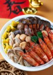 chinese new year 2015 dynasty renaissance kuala lumpur hotel poon choy