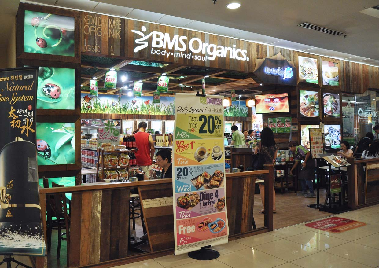 Be Lohas Healthy Cuisine By Bms Organics 1 Utama Shopping Centre Chesestick Dapure Padero Sf Food Malaysia