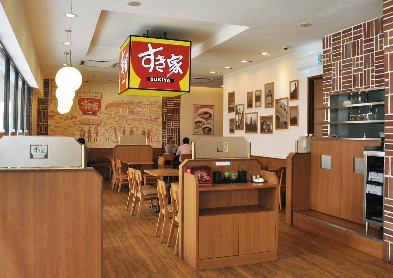 Sukiya, Japan's Leading Fast Food Gyudon Chain @ Dataran Sunway, Kota Damansara