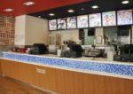 sukiya fast food japanese restaurant dataran sunway kota damansara order counter