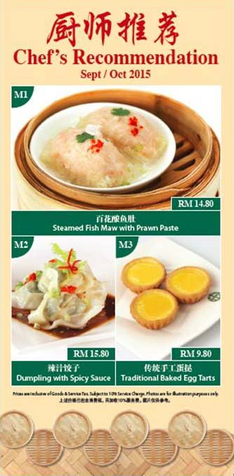 Chef's Recommendation Sep/Oct 2015 @ Tim Ho Wan, Mid Valley