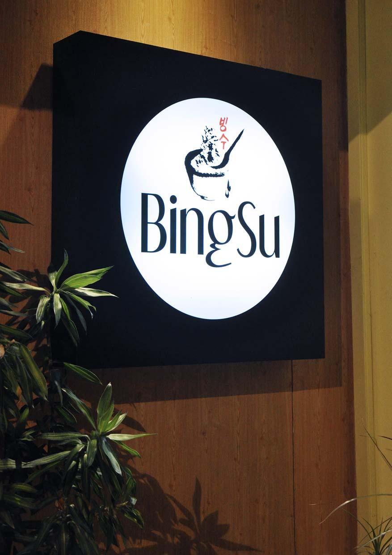 BingSu Cafe Korean Dessert @ Damansara Utama, Petaling Jaya