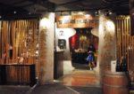 pak loh chiu chow teochew cuisine starhill gallery bukit bintang entrance