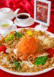 chinese new year 2016 kip hotel sri utara kuala lumpur yee sang
