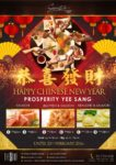 signature by the hill yee sang chinese new year 2016