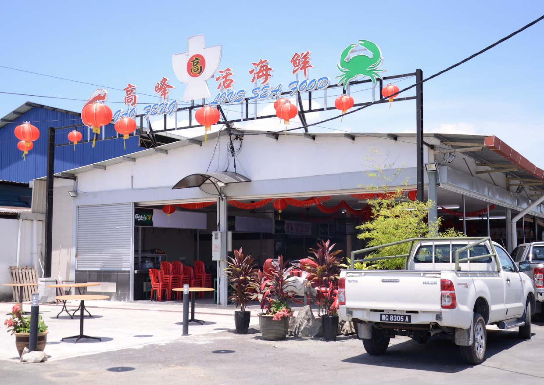 Fish Head Steamboat @ Gao Feng Chinese Restaurant, Semenyih, Selangor