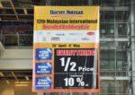12th malaysian international branded bedding fair 2016 harvey norman promotion