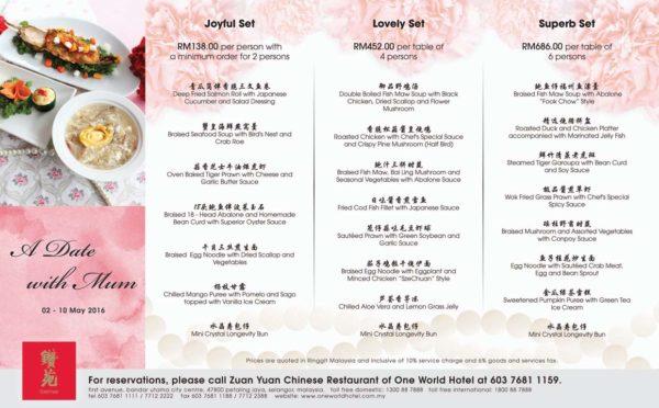 Mother S Day Set Menus 2016 Zuan Yuan One World Hotel