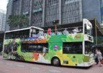 kl hop on hop off open deck bus kuala lumpur night excursion tour malaysian tourism center