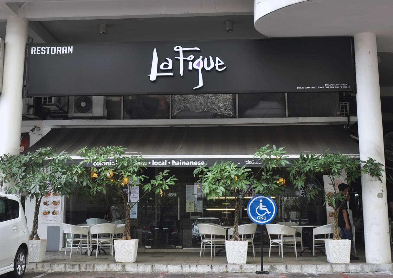 La Figue Western Restaurant @ PV128 Setapak, Kuala Lumpur