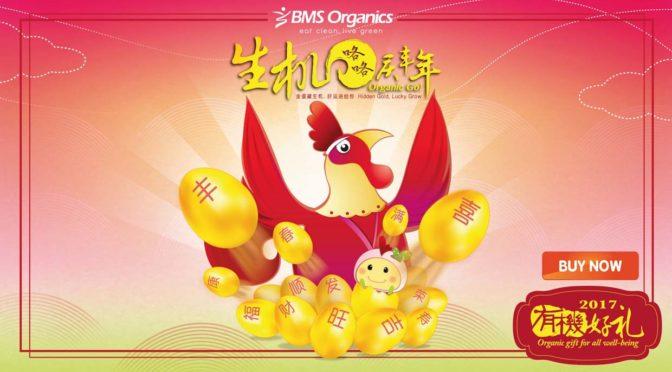 Organic Chinese New Year Hampers & Gift Sets @ BMS Organics Malaysia