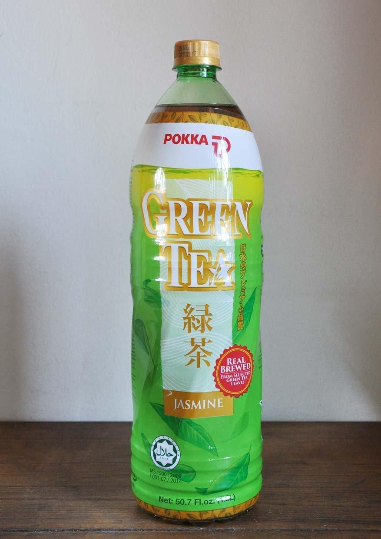 Relieve Stess & Calm Anxiety with POKKA Jasmine Green Tea