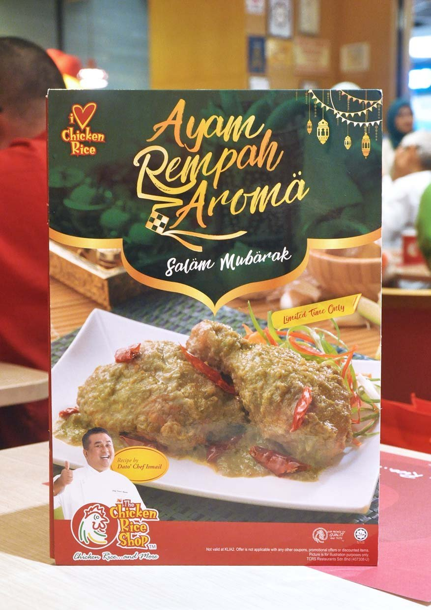 Dato' Chef Ismail's Ayam Rempah Aroma @ The Chicken Rice Shop