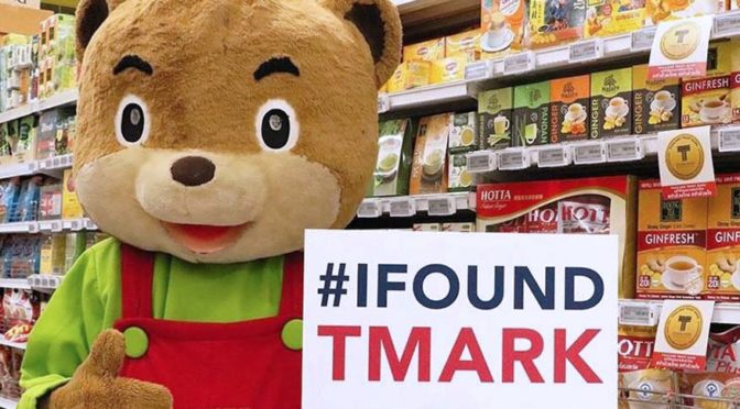 Thailand Trust Mark (T Mark) For Trusted Quality Thai Products