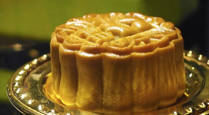 Get Your Favourite Mooncakes @ The Gardens Mall, Kuala Lumpur