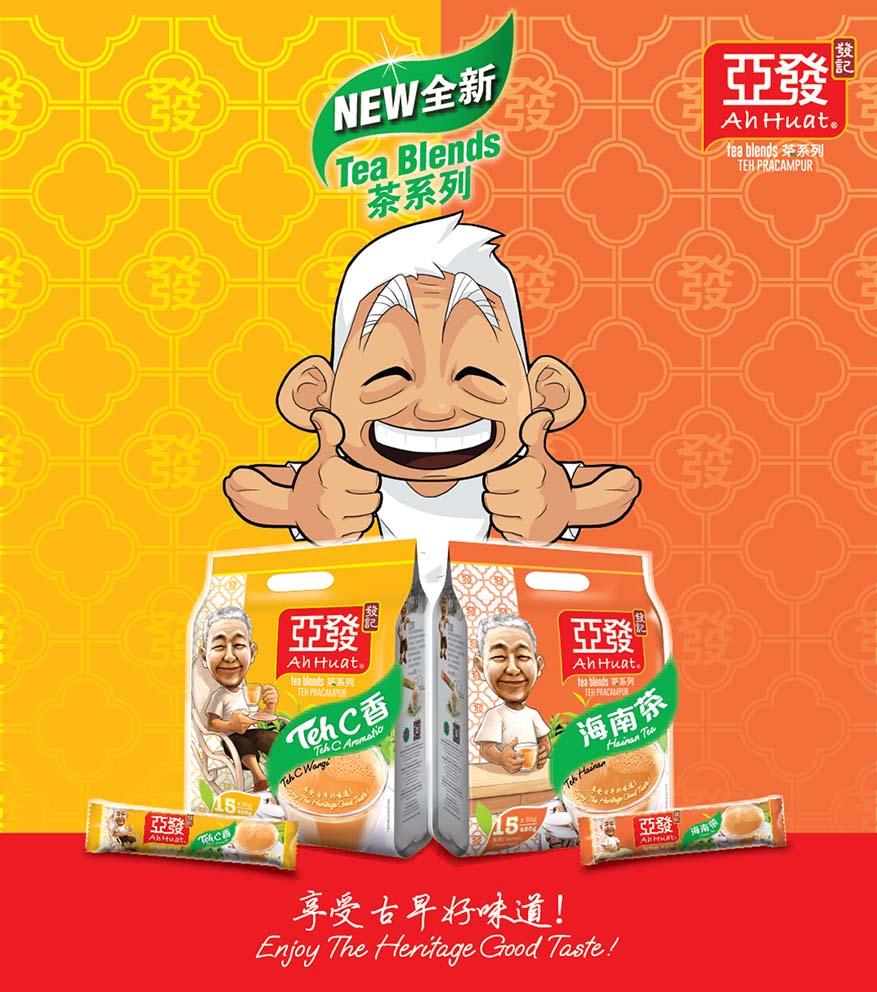 Malaysia's 1st Ever Instant Teh C & Hainan Tea @ Ah Huat