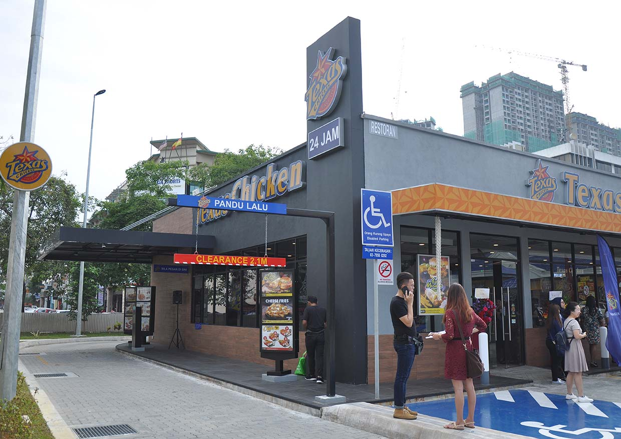 Texas Chicken Malaysia's 1st Drive-Thru In Klang Valley @ Shell Sunway Mentari