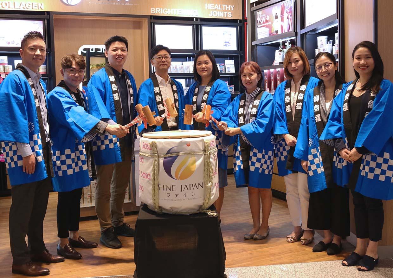 FINE Japan 1st Malaysian Store @ Sunway Velocity Mall, Kuala Lumpur