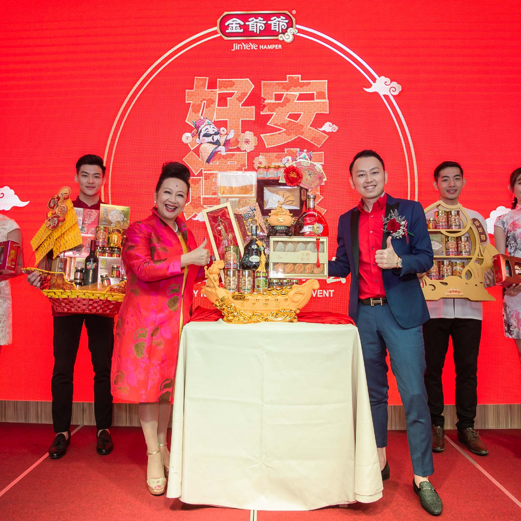 5 Reasons Why I Like Jin Ye Ye's Gift Hampers This CNY