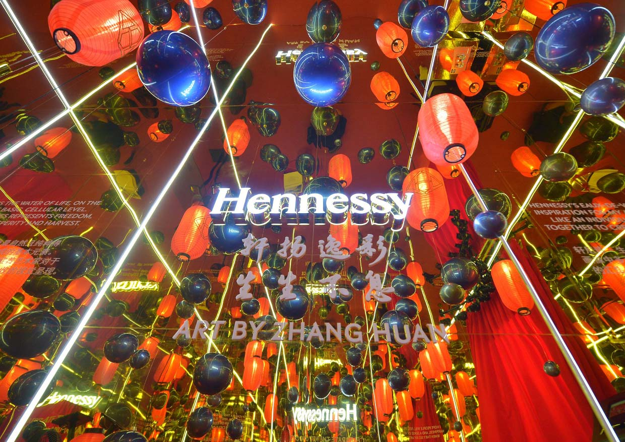 Hennessy's Renewal of Hope Finale with RM38,888 Giveaway