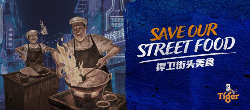 RM1.5 Million 'Save Our Street Food' Fund by Tiger Beer
