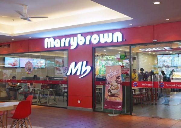 marrybrown eggstrapadu salted egg meal citta mall outlet