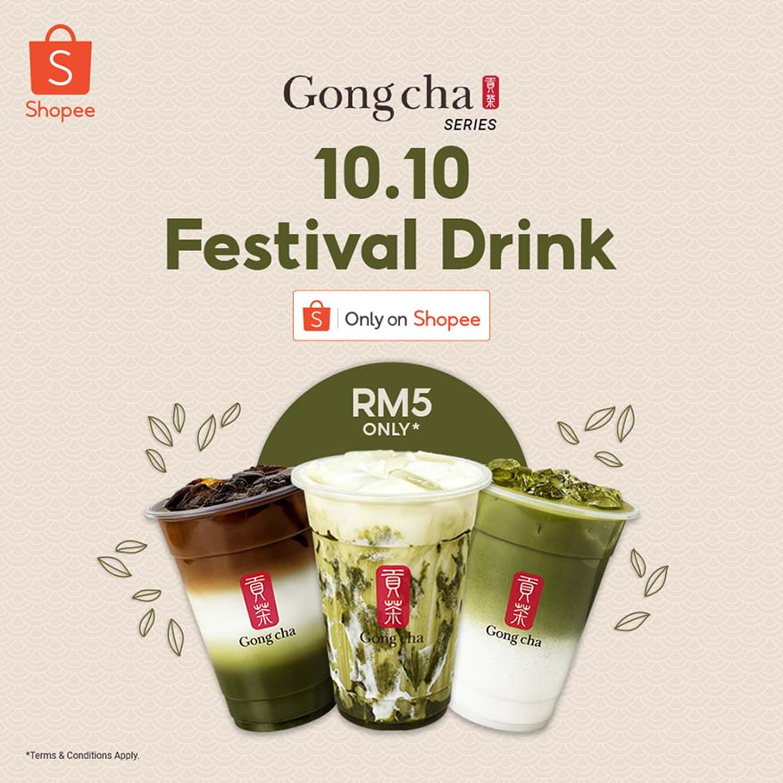 Gong Cha 10.10 Festival Drink @ Shopee