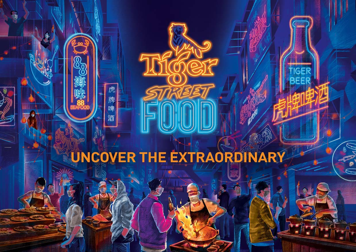 From The Streets & Onto Your Screens @ Tiger Street Food Virtual Festival