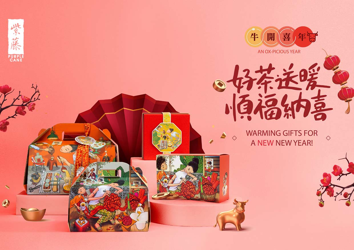 Great Tea, Great Gift This Ox-picious CNY @ Purple Cane