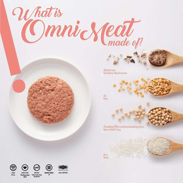 green monday plant based omnimeat ingredients