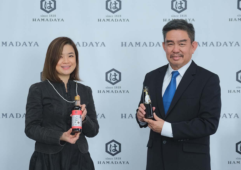 Hamadaya Halal-Certified Premium Japanese Sauce