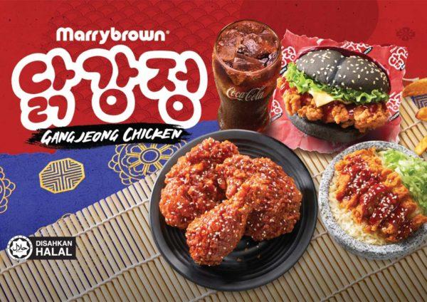 marrybrown korean inspired gangjeong chicken promotion