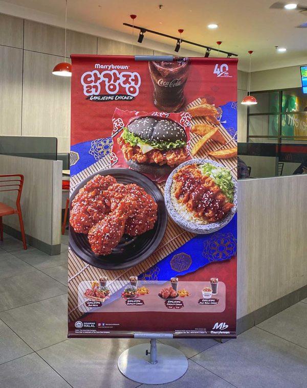 marrybrown korean inspired gangjeong chicken varieties