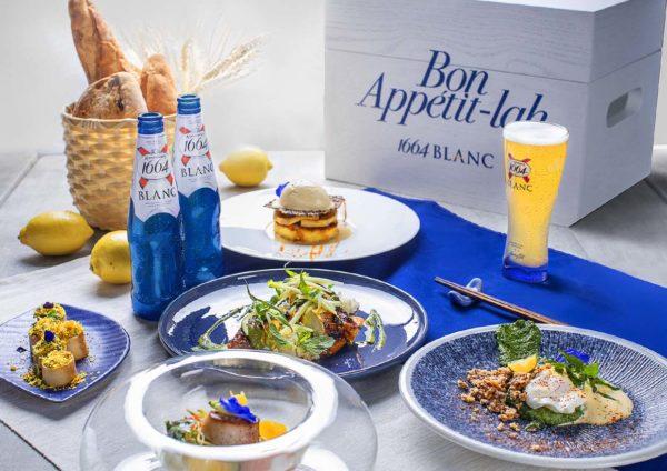 1664 blanc bon appetit lah gastronomy campaign recipes