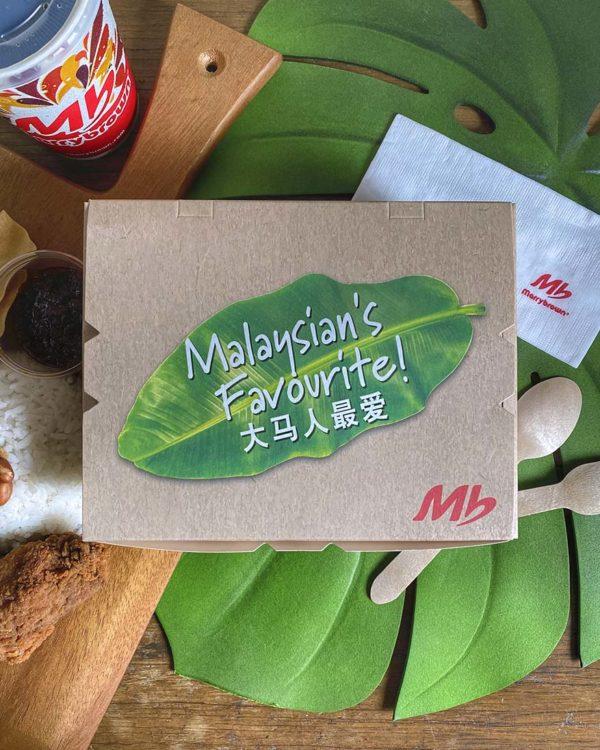 marrybrown shopee sales hari nasi lemak mb malaysians favourite