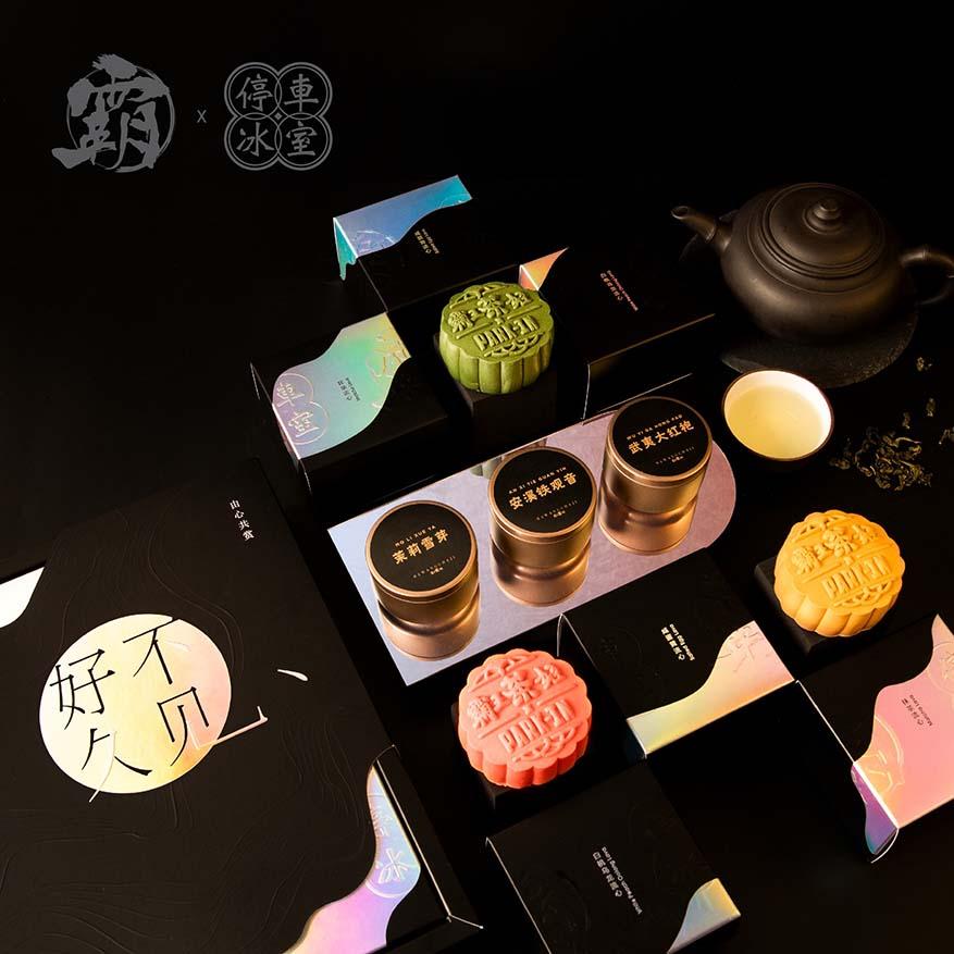 Mooncake Gift Set Collaboration Between BaWangChaJi Malaysia & PARK-IN BINGSUTT