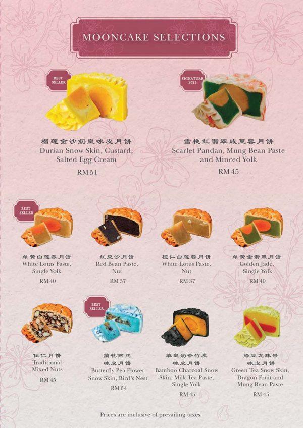 intercontinental kuala lumpur tao chinese cuisine mooncake festival varieties