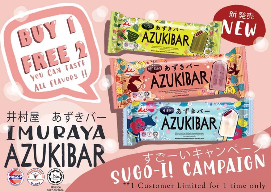 Halal Certified Azuki Bar Japanese Ice Cream @ JONETZ by DON DON DONKI