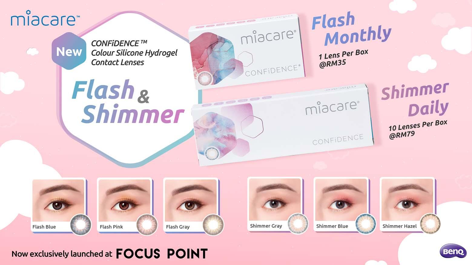 Miacare's CONFiDENCE™ Flash & Shimmer Colour Contact Lenses
